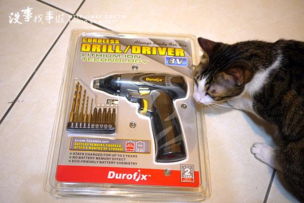 Durofix RD8102電動起子