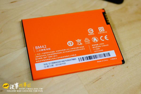 紅米Note(增強版)