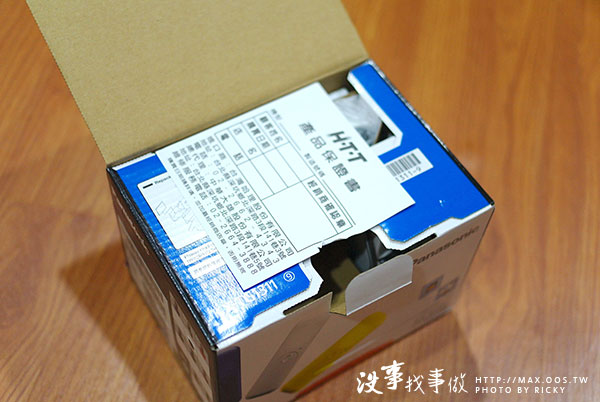 國際牌 Panasonic KX-TG1311