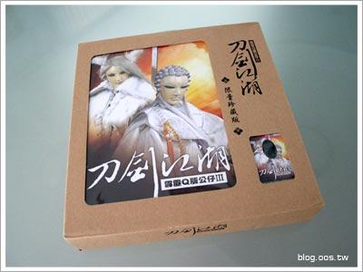 霹靂Q版公仔3 之【刀劍江湖】包裝設計