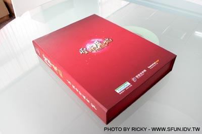 霹靂Q版公仔4 之【聖華魔焰】包裝設計