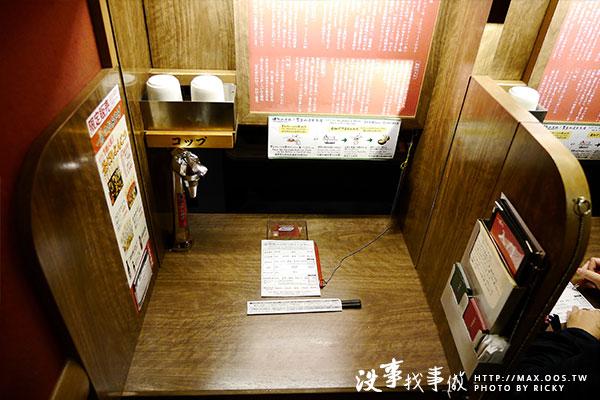 日本京都-一蘭拉麵-京都河原町店